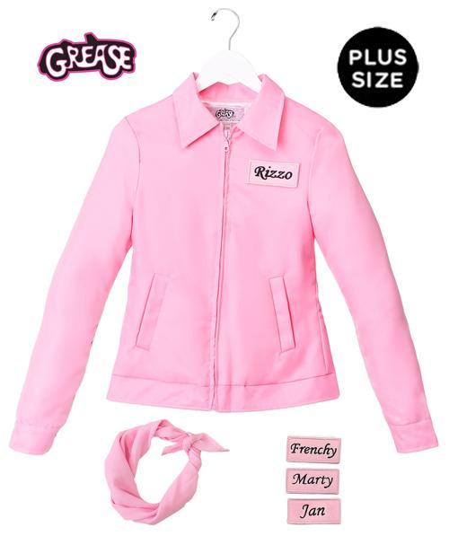Plus Size Rizzo Pink Ladies Jacket
